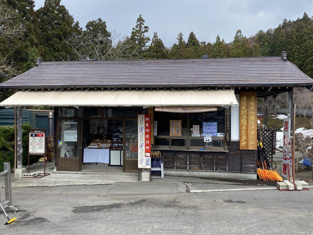 屋根ペンキ塗装施工前3【青森市S寺院様】